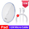 10W White With Cable