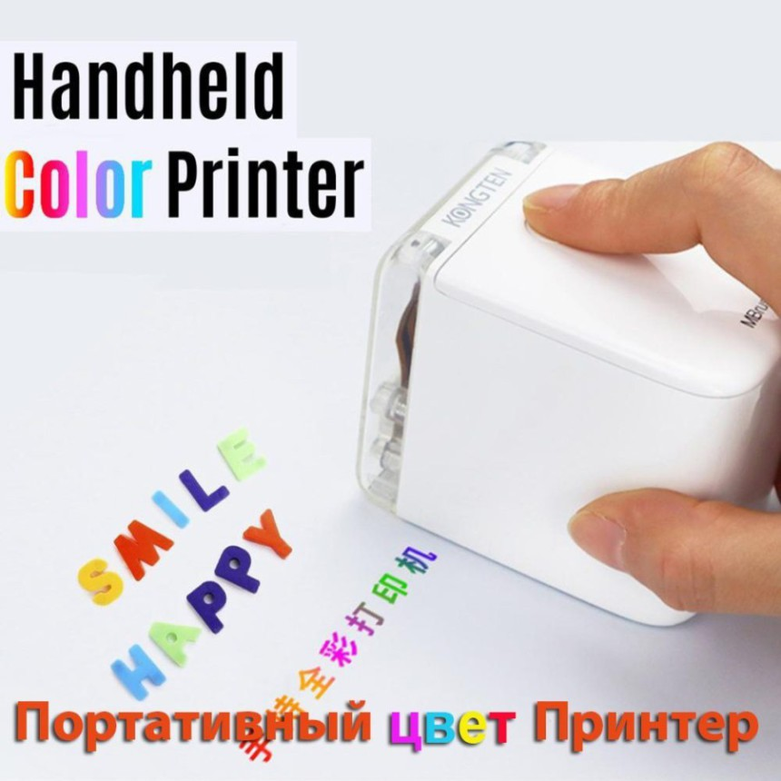 Mini Portable Color Printer with Customized Text Smartphone